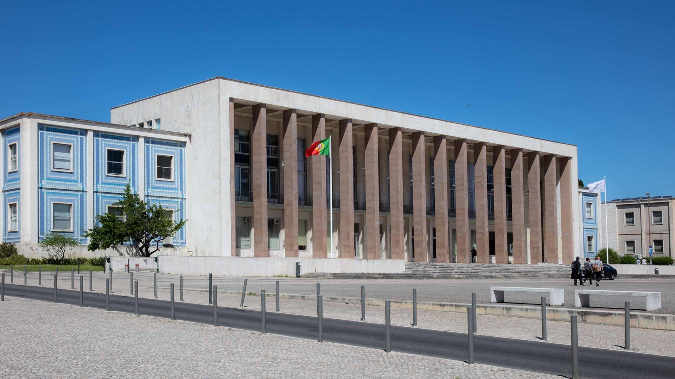 Πανεπιστήμιο της Λισαβόνας (Universidade de Lisboa)